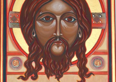 Holy Face Icon